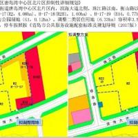 黄岛区发布唐岛湾等10个地块控制性详规调整公示