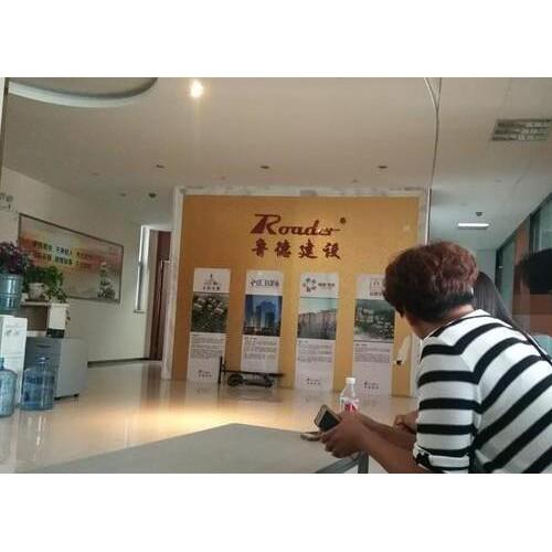 所购房屋被抵押申请贷款难 胶州鲁德悦城无法交房