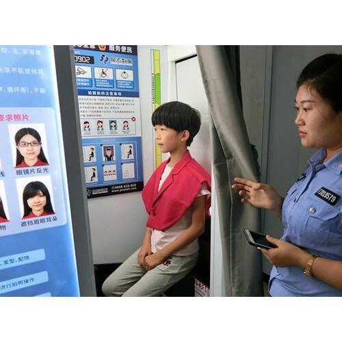 身份证自助拍照机隐珠派出所户籍大厅启用 可自选美照