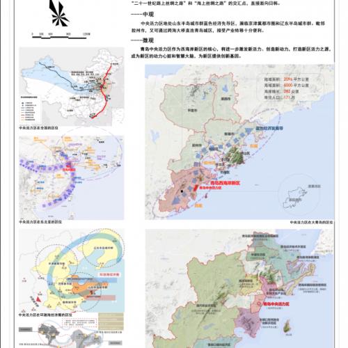 青岛西海岸新区海洋活力区控制性详细规划公布