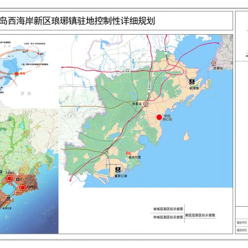 青岛西海岸新区琅琊镇驻地控制性详细规划公布