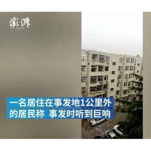 居民楼疑燃气爆燃掀掉屋顶 通济街道称有3人受伤