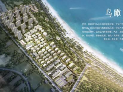 铂悦灵犀湾鸟瞰图
