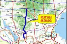 新台高速龙山寨隧道单洞贯通 计划2020年底通车