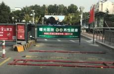 城阳区刘家台社区门口设五道减速带 进出不便引业主不满