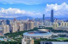 深圳二套房贷利率下调 买家加速入市