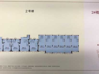 远洋万和城2#楼1层平面图
