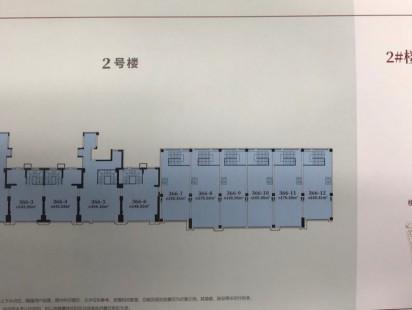 远洋万和城2#楼2层平面图