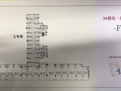 远洋万和城3#楼负一层平面图
