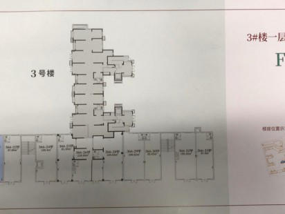 远洋万和城3#楼1层平面图