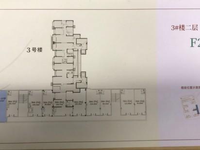 远洋万和城3#2层平面图
