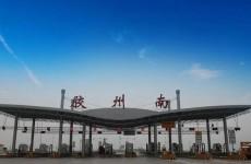 跨海大桥胶州连接线月底开通 胶州到青岛通行费20元