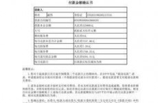平安普惠贷款一个签名被套四份合同 业务员承认代顾客签名