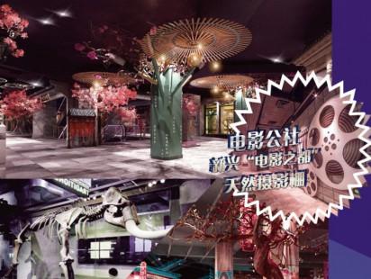 长江地一城效果图