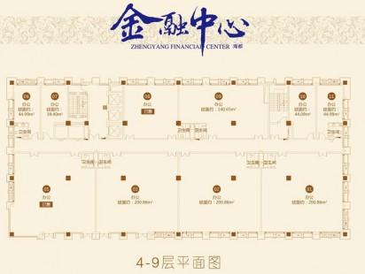水悦城金融中心4-9层平面图户型