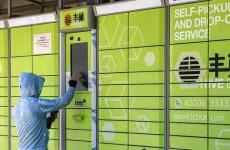 丰巢收费软肋 快递柜占用的是小区公共空间
