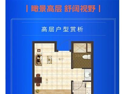 恒大丁字湾世纪文化城户型图 (3)