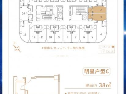 青岛科技创新园C户型