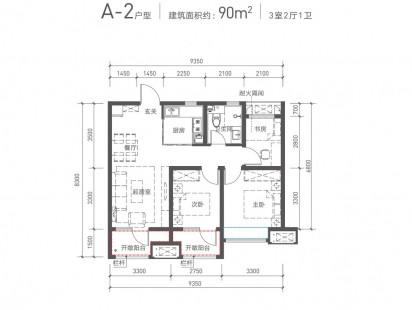 融创时代中心A2户型