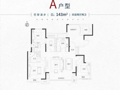 新城红岛湾户型图 (5)