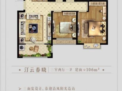 天一镜台山汀澜户型图 (5)
