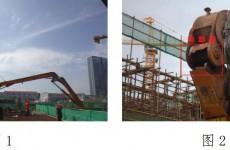 黄岛5·4珠江花园泵车传送臂断裂致人死亡事故调查报告