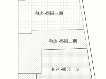和达熙园分区图