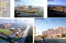 开发区奋进路中学规划变更 改善城市交通和项目投资