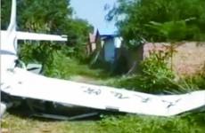 青岛九天飞行学院小型飞机坠机3人身亡 曾挂牌新三板