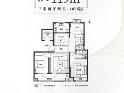 中国铁建海语城户型图