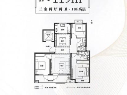 中国铁建海语城高层119户型