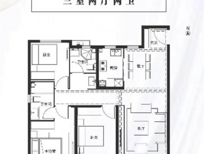 中国铁建海语城110户型