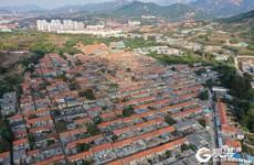 崂山区中韩街道牟家社区正式拆迁 回迁安置基本完成