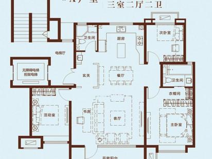 昱苑金岸丽景户型图 (3)