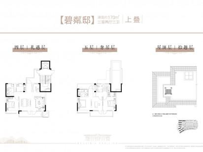 科创紫荆阁和光墅户型图 (6)