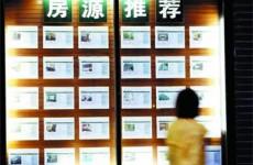 青岛租赁市场十月房租普遍下降一到两成 供暖成下跌主因