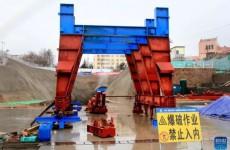 青岛胶州湾第二海底隧道黄岛端开工 预计2027年之前通车