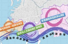 市南区十四五规划和远景目标公布 小港湾打造高端商住区