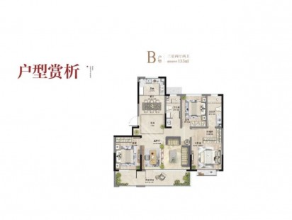 鑫江瑞府户型图 (2)