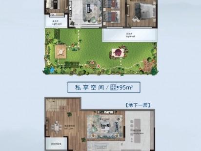 中瑞鼎峰伴山府户型图 (5)