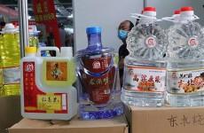 山东食品抽检16批次不合格 含苏氏酒业大高粱酒中圆小烧酒