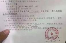 上海近期开征房产税?税务局辟谣:征收试点已超10年
