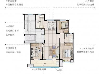 诚园户型图 (3)